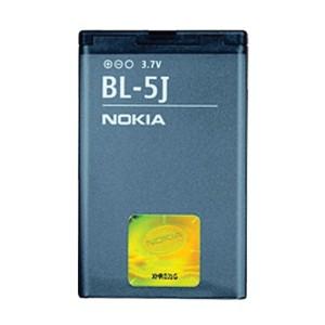 Batéria Nokia BL-5J, 1320mAh Li-Ion (Bulk)