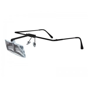 Okuliare s lupou RONA 826578, 1,5x/2,5x/3,5x